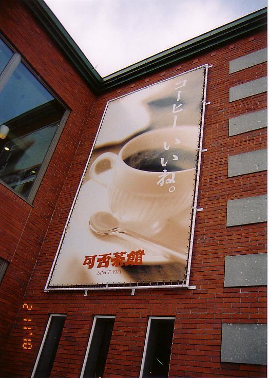 2010雪祭り関連0049