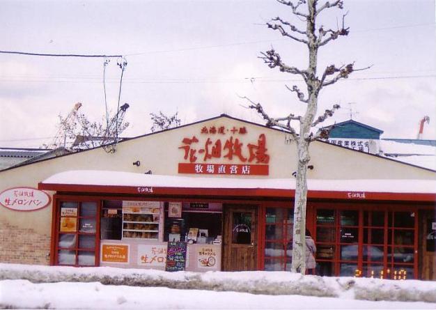 2010雪祭り関連0050
