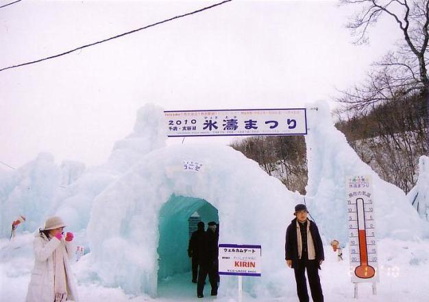 2010雪祭り関連0053