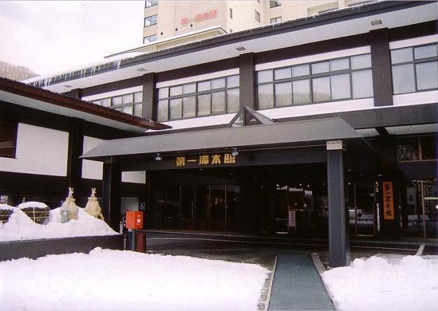 2010雪祭り関連0056