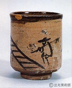 03-4絵唐津筒茶碗