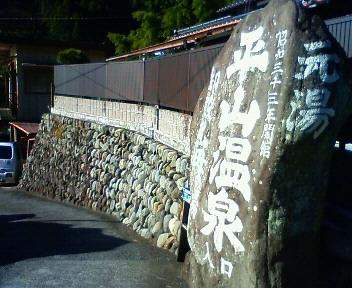 200912201009000.jpg