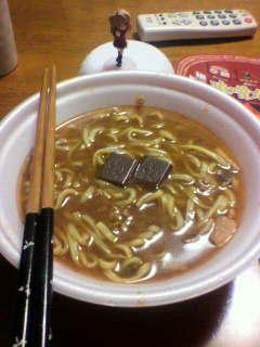 ひなc(ry…味噌ガーナ