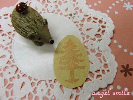 木のシルエットはんこ(針葉樹編)2
