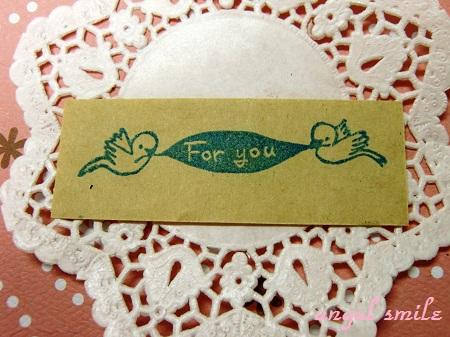 「For you」鳥さんのはんこ3