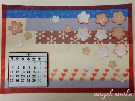 4月カレンダー1