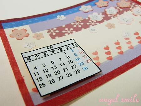 4月カレンダー2