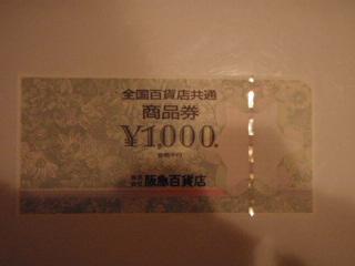 001_20090221232249.jpg