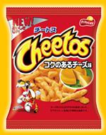 cheetos0808_1.jpg