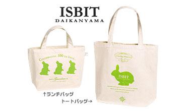 is_item.jpg