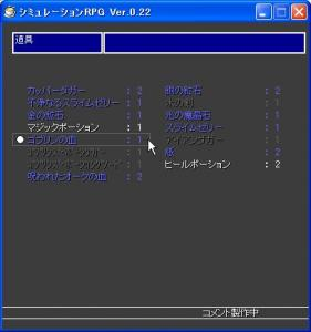 sample022_2.JPG