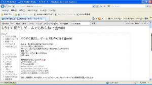 srpg_wiki.JPG