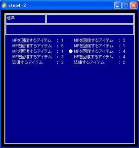 step4-2(2).JPG