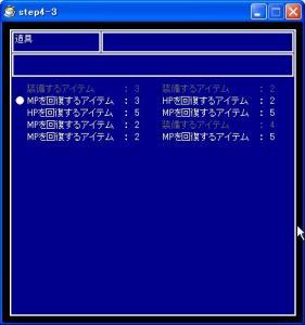 step4-3(1).JPG