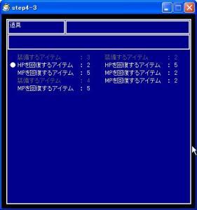 step4-3(2).JPG