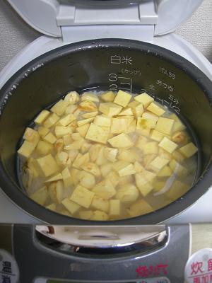 栗サツマイモご飯