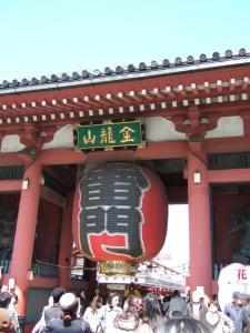 005浅草寺