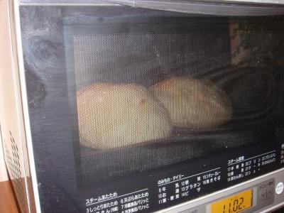 パン、焼いてまーす!