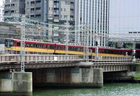 京阪特急2