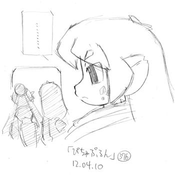 「ぴちゃぷるん~ガーディアンズ」376コマ目