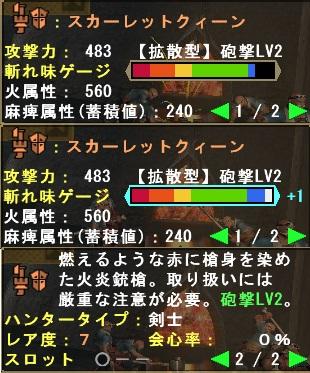 SQ.jpg
