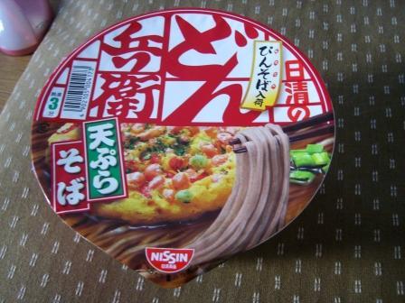 201021どんべえぴん蕎麦