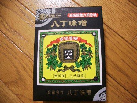 201025味噌