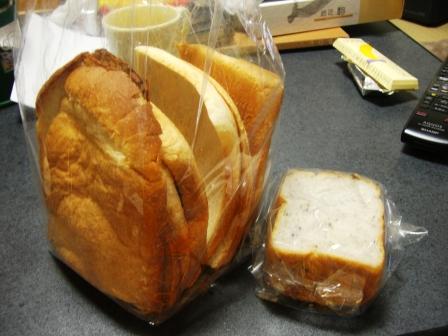 201028ケルンのパン