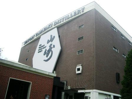 201116山崎