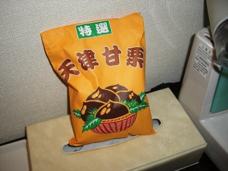 201205天津甘栗