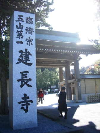201206建長寺