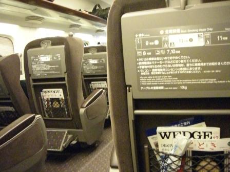 201207グリーン車
