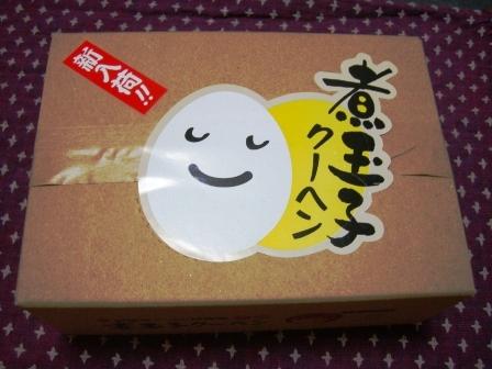 201208煮卵クーヘン1