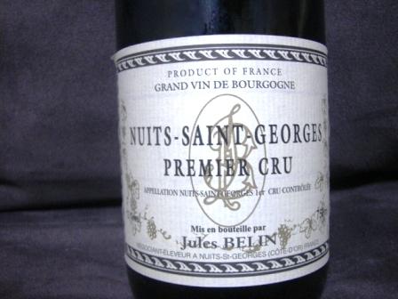 201222ワイン2