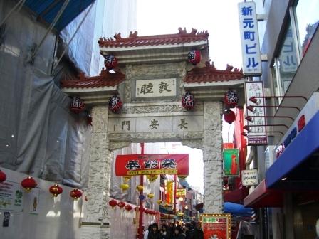 201223中華街