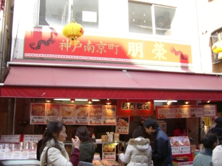 201223肉汁まん2