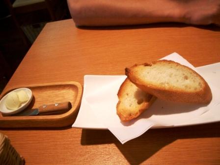 210504パン