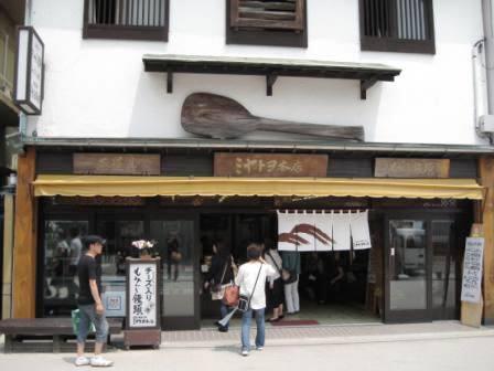 210613ミヤトヨ本店