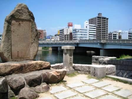 210614相生橋