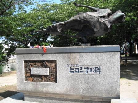 210614平和記念公園
