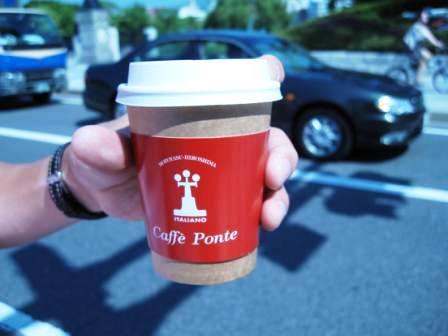 210614コーヒー