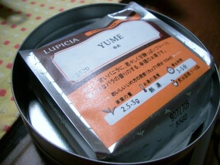 210615紅茶