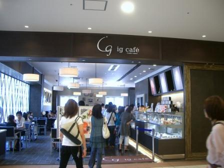 210705ig cafe