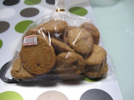 210712クッキー