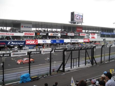 210823レース2
