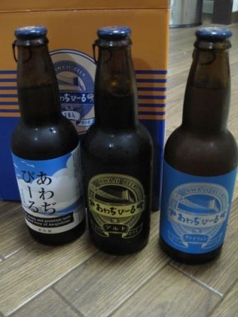 210905あわじビール