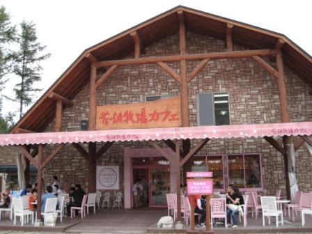 210911カフェ