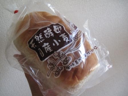 211012パン