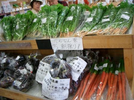 211012野菜2
