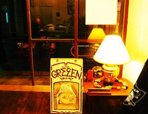 Green01_ポッパンク